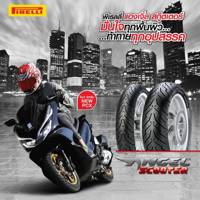 lốp pirelli-angel-scooter