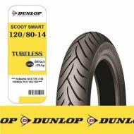 Lốp Dunlop 120/80-14 SC Smart thích hợp cho các dòng xe có đường kính vành là 14 inch